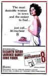 220px-Butterfield8_movieposter