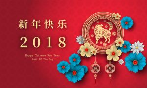 Chinese Zodiac Year of the Dog